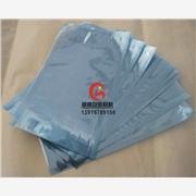 供应祺盛包装信封式屏蔽袋
