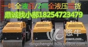 供应2吨全液压震动压路机,进口发动机