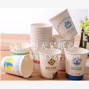 供应天昱TY-20定制广告杯宣传纸杯