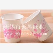供应天昱TY-03红花纸杯一次性纸杯