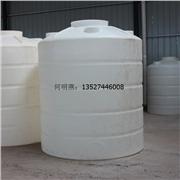 供应装甲醇用塑料容器还是不锈钢容器