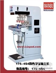 北京专业移印机