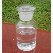 供应南箭25千克/塑料桶3-羟基-2-丁酮厂家新年特销|513-86-0
