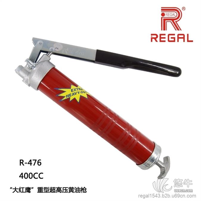 手动黄油枪大红鹰重型高压黄油枪