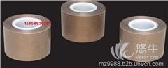 供应茂祯mzASF-110FR 日本铁氟龙胶