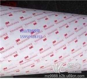 供应高仿3M9080EG 棉纸双面胶