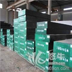 供应德国SWG2316 预硬塑料模具钢