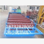 供应顺昌通850型彩钢设备