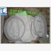 食品过滤袋 产品汇 供应东莞龙田20-10000热熔食品级过滤袋