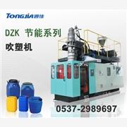 供应通佳系列DZK90化工桶生产设备|吹塑机生产机器