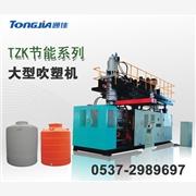 供应通佳系列的1000公斤化工桶生产设备|中空吹塑机