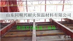 红砖厂隧道窑耐火棉保温硅酸铝模块