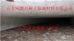 供应低导热复合材料硅酸铝陶瓷纤维模块