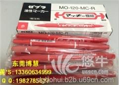 供应斑马MO-120记号笔文具笔