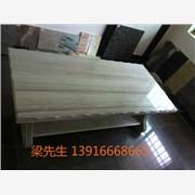 供应银杏木纹 紫金木纹 雅典木纹 大理石 大板价格
