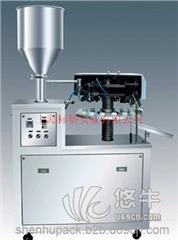 供应BiaoZanbz-60进行促销的bz铝管灌装封尾机械