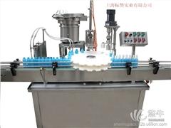 供应BIAOZANBZ上海厂家直销圆形、异形瓶灌装轧盖
