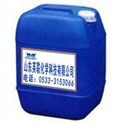 供应反渗透专用阻垢剂