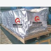 供应中联包装铝箔真空包装膜