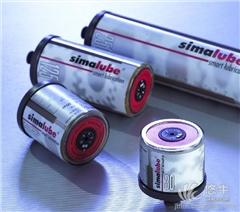 供应小保姆SimalubeSL01-125Simalube轴承自动注油器