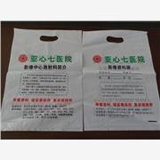 聚能塑料CT袋  高低压材质CT袋