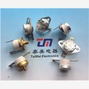 供应TMTM22泰美TM22多功能取暖器温控开关