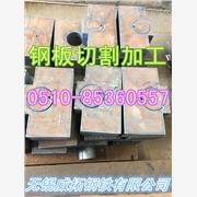 供应沙钢Q235B大同零割加工Q345R容器板