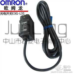 供应欧姆龙EG3-L31光电开关