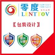 供应零度lenttov-p包装设计