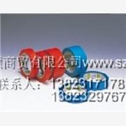 供应日东3800日东No.3800A固定胶带 保持或固定电器用品/办公设备 布基