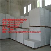 供应盖尔001德国进口UPE板超高分子聚乙烯板