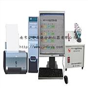 供应金牛JN8618-6A电脑多元素检测设备