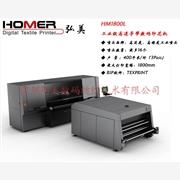 供应弘美HM1800L数码印花机