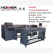 供应弘美HM1800S导带数码喷绘机 数码直喷印花机