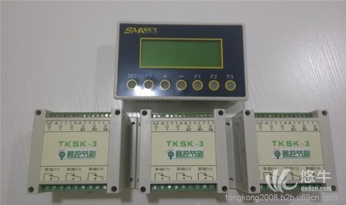 智能照明控制模块、智能照明控制器