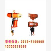 供应3吨4米日本TOYO电动葫芦 3吨5米日本TOYO电动葫芦