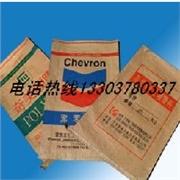 专业生产塑料编织袋:优质的塑料编织袋供应