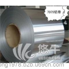 马口铁金属罐 产品汇 供应日本单面绝缘马口铁