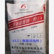 发烟硫酸 产品汇 供应澳尼克x型十二烷基硫酸钠