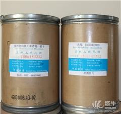 供应金牌f-3国标二硫化钼粉用途
