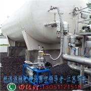 供应江苏特价低温液体储罐抽真空装置