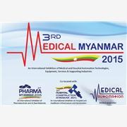 提供服务缅甸医疗1展会服务