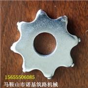 铣刨机刀片_小型路面铣刨机专用铣刨刀片
