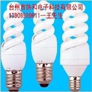 台州协和电子供应全省最具有口碑的LED节能灯