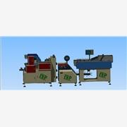 供应科诺尔全自动挂面包装机_重庆全自动挂面纸质包装机价格_全自动挂面纸包装机技术