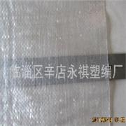[淄博]规模最大的编织袋供应商
