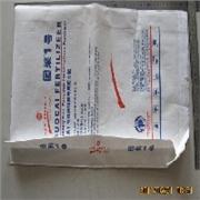淄博地区五合一纸塑复合袋公司推荐——贵州五合一纸塑复合袋