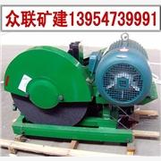 供应4KW砂轮切割机