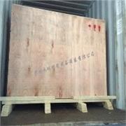 真空包装木箱供应 苏州板条木箱供应找苏州永旺