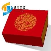 【河北通用供应】月饼盒生产厂家 月饼礼品盒批发价格